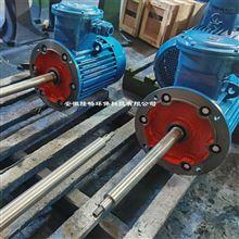 LC耐高温非标加长轴电机