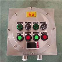 304不锈钢防爆按钮箱操作柱