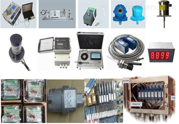 导轨式频率电流转换器DTZ-E-051