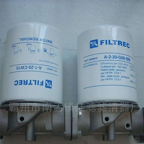 富卓A-2-20-G01BN液压滤芯