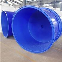 锥底养殖桶鱼苗孵化桶锥形pe塑料桶