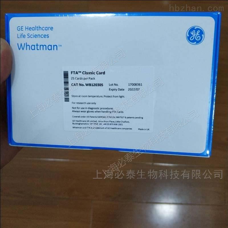 GE Whatman FTA标准卡DNA采集、纯化和分析