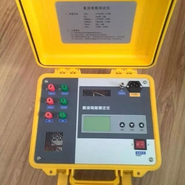 便携直流电阻快速测试仪带助磁