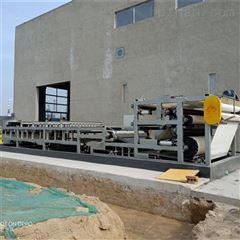 SL带式污泥压滤机在环保工程项目中的广泛应用