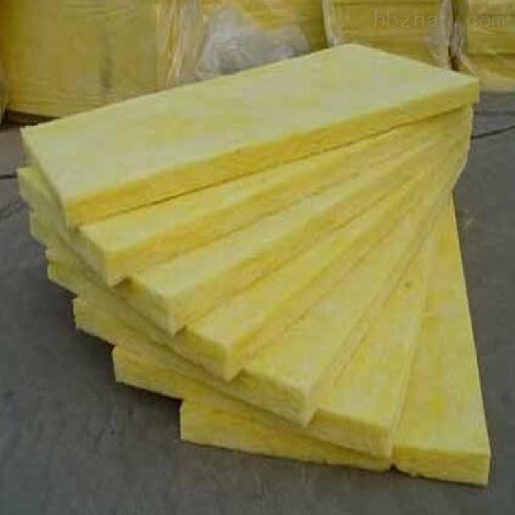 大城生产超细贴铝箔隔音隔热防火保温玻璃棉