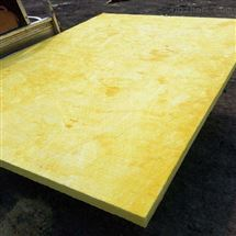 廊坊供應設備保溫玻璃棉板