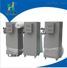 HJ-062廣東單機脈沖濾筒式除塵器廠家