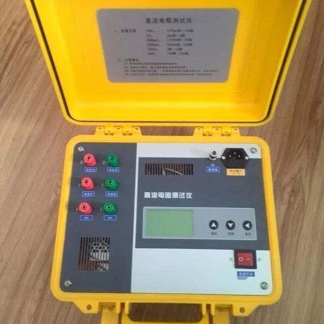 JYR直流电阻测试仪(10C)交直流