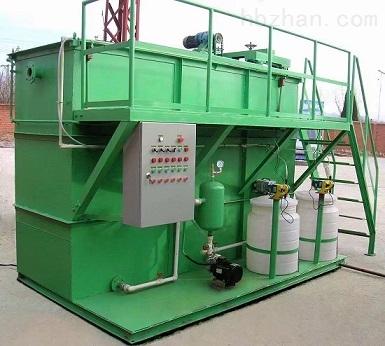 医疗化验室污水处理设备