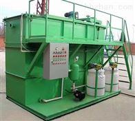 LYYTH医疗化验室污水处理设备