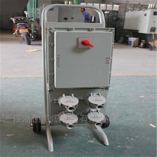 防爆检修插座箱防爆钢板焊接户外防雨配电箱