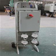 bxx-防爆检修插座箱防爆钢板焊接户外防雨配电箱