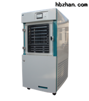 Pilot10-15E真空冷冻干燥机