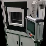 品牌SRT恒温恒湿试验箱