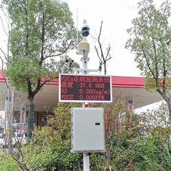 VOCs在线监测系统生产厂家