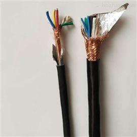 ZR-RVVP 14*2.5阻燃屏蔽电缆