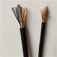 ZA-RVV22铠装控制电缆