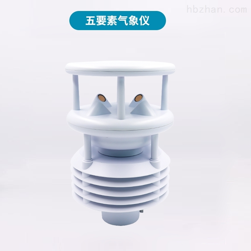 <strong><strong><strong><strong><strong>一体化微气象监测传感器</strong></strong></strong></strong></strong>