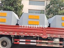 江苏江阴活性炭吸附装置废气处理环保箱
