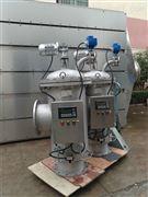 DQDSL-16反冲洗自清洗过滤器供应