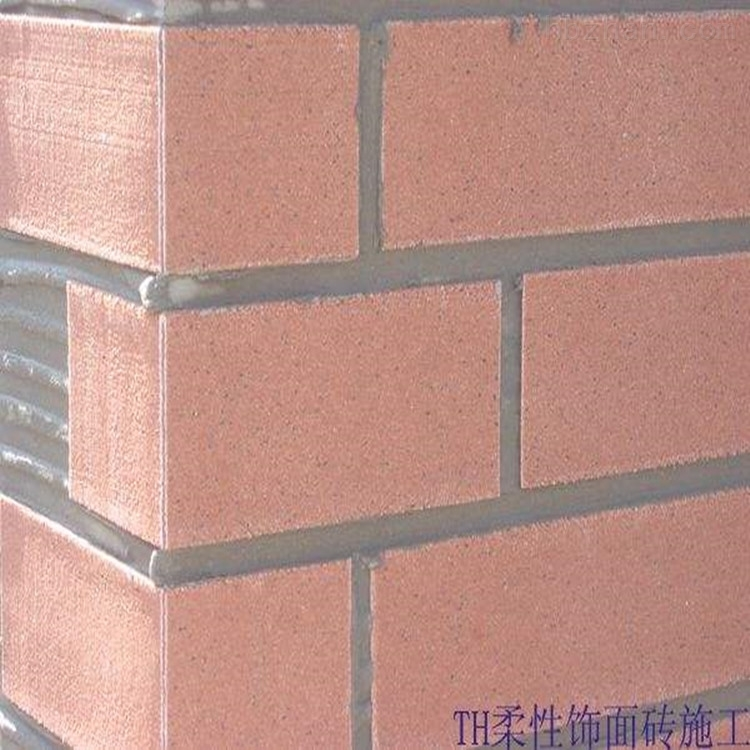 大城销售柔性饰面砖外墙铺装