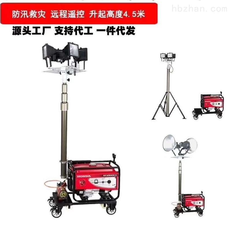 大型升降式移动照明装置
