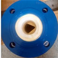 VQ941F电动衬氟V型球阀