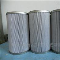 FIL TREC-D111G10B富卓液压油滤芯