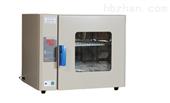 HPX-9052MBE电热恒温培养箱