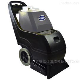 C46000-02洗地毯清洗机|西安明德美清洁设备公司X17