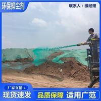 MT-107液体结壳固沙抑尘剂信誉好的厂家
