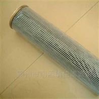 Filtrec滤芯厂家A162C10富卓液压油滤芯