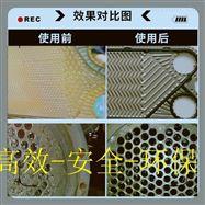 hb-109换热器清洗剂