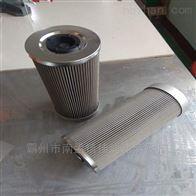 FILTREC-D111G03B富卓液压滤芯