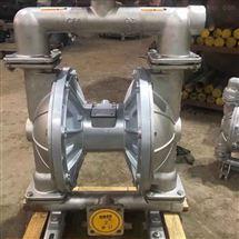BQG矿用防爆气动隔膜泵