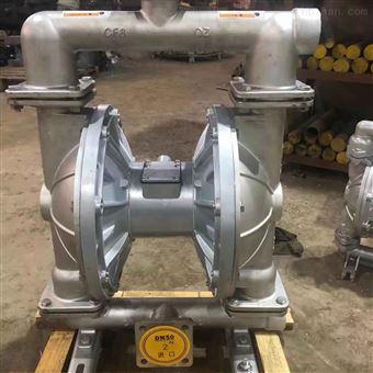QBY3新型不锈钢气动隔膜泵