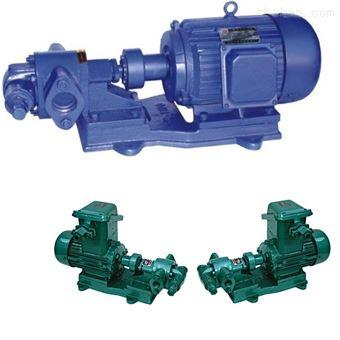 KCB齒輪油泵
