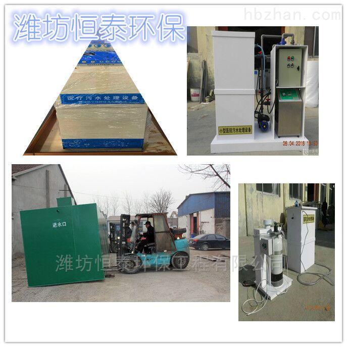 徐州市循环水加药装置