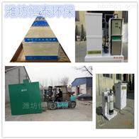 ht-419徐州市循环水加药装置