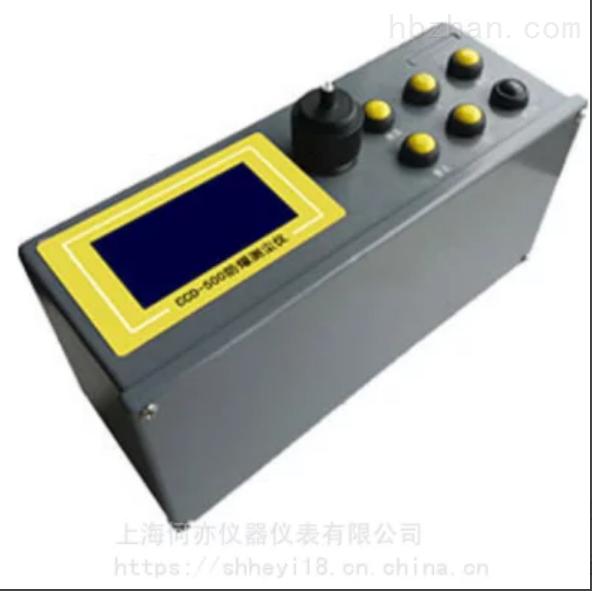CCD-500防爆數字測塵儀