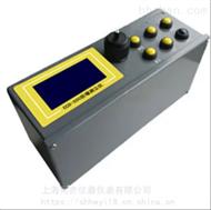 CCD-500防爆数字测尘仪