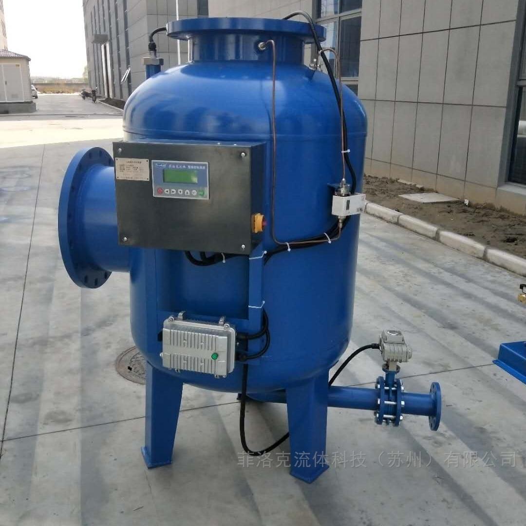 全程综合水处理器厂家