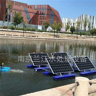 昆山推流式太阳能曝气机
