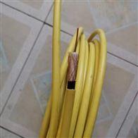 MSLYFVZ50-9電纜