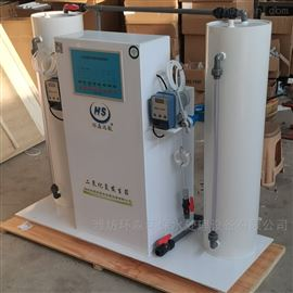 HS-200二氧化氯发生器厂家