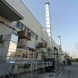 廢氣治理高溫油霧凈化器工業油煙凈化設備廠家價格