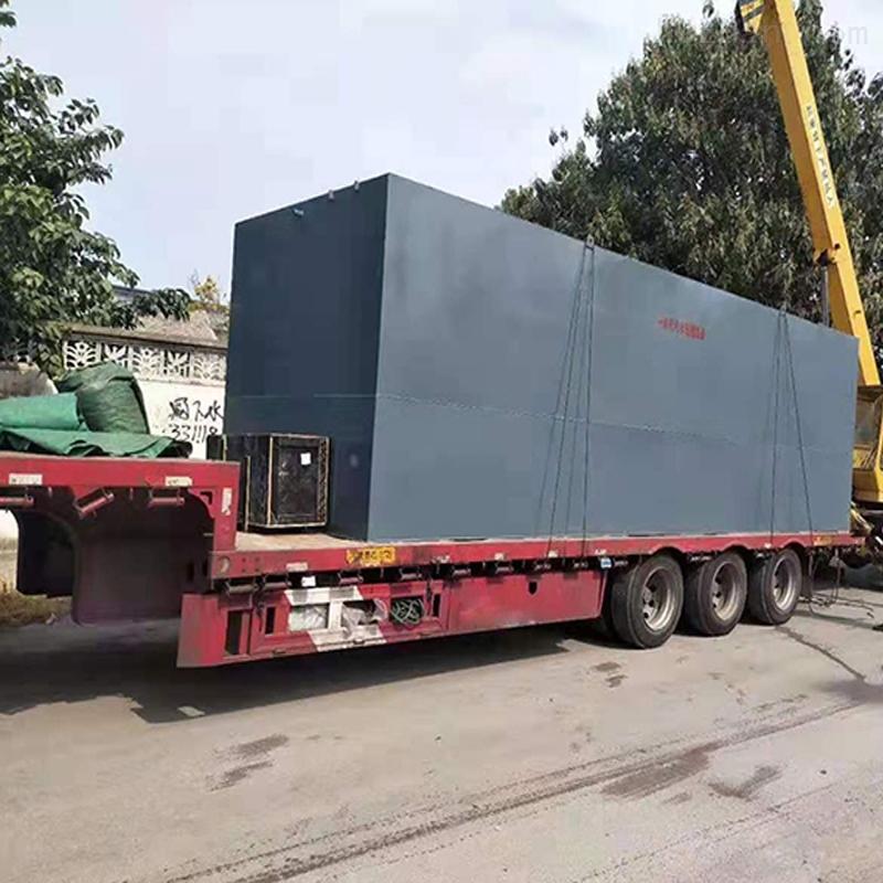 20吨/天一级标准农村地埋式污水处理设备