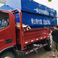 MBR膜养殖污水处理设备