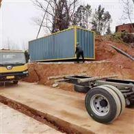 新疆巴音郭楞生活污水處理設備