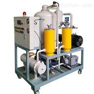 智能型变压器油真空滤油机